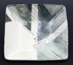 Neruda Plate