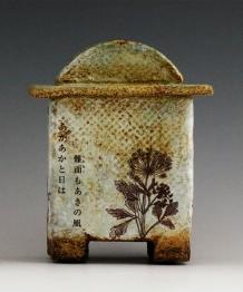 KanikaSircar_BashoBox1a_stoneware