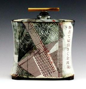 KanikaSircar_Parting Haiku_stoneware_9.75Hx7Lx3D